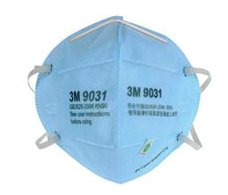 3M 9031 KN90口罩(10个/袋)  XH003822133 中国版