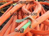 广州荔湾区废电缆回收公司/今日废电缆回收价格多少钱一吨