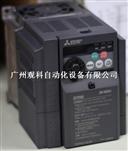清洗带复卷机采用三菱变频器D720-7.5K价格好找广州观科