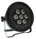 7颗LED灯灯带帕灯
