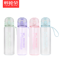 烨睦荣好口杯HKB2012运动水壶杯子