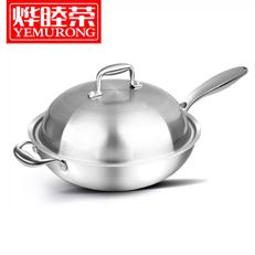 烨睦荣好锅具HGJ11不锈钢炒锅汤锅蒸锅