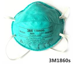 3M 1860(S) N95防护口罩 XA010000546