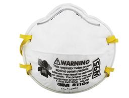 3M 8110S N95防尘口罩(小号) XA010000512