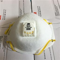 3M 8515 N95 经济型焊接用防尘口罩 XA010006618