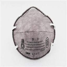 3M 8247D TEKK防漆异味口罩 R95(单包装卖场版) XN004229417