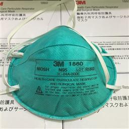 3M 1860 N95防护口罩  XA010000538
