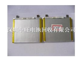 BCD品电池回收