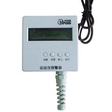HA2111ATH-03温湿度报警器485