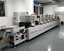 凸版輪轉機商標印刷機不幹膠印刷機