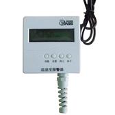 485温湿度报警器