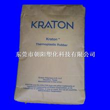 科腾SEBS FG1901   KRATON FG-1901