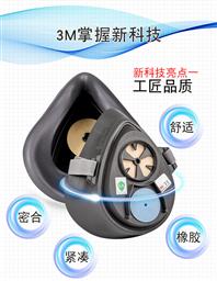 3M 3200 防护面具(中号) LA标中文