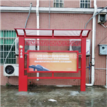 景区社区党建公园新农村户外文明带顶棚烤漆宣传栏