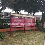 户外不锈钢烤漆公园文明文化建设宣传窗广告牌