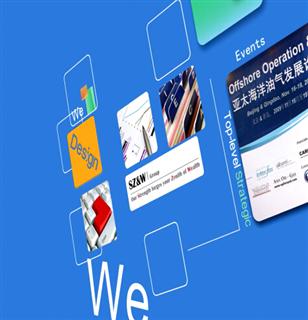 高峰论坛 产品精剪视频 上海喜悦影视 专业摄影摄像公司
