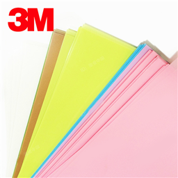 3M 261X精密研磨砂纸(白,蓝,红,绿,黄,棕) 50张/袋