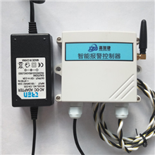 GSM水浸断电报警器