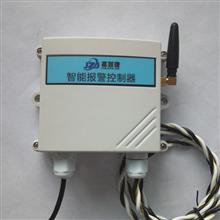 嘉智捷 JZJ-4007 GSM水浸断电报警器