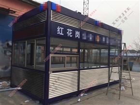 XJ-Z55贵州交通治安岗亭 简易型治安岗亭 治安岗亭
