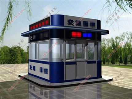 XJ-Z53交通治安岗亭,便民服务治安岗亭