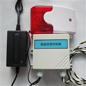 JZJ-4006水浸断电报警器
