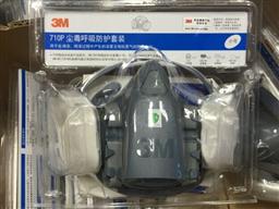 3M 710P尘毒呼吸防护面具套装