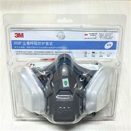 3M 650P尘毒呼吸防护面具套装(6502)