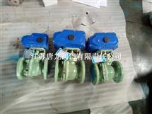 江苏Q941F4-16P精小型电动衬氟球阀