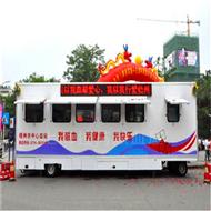 广东省爱心献血屋