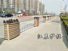 南京市市政花箱护栏