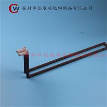 U型硅碳棒