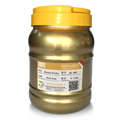 MJ-800 Rich Gold Bronze Powder (8-12um)