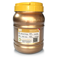 MJ-800 Pale Gold Bronze Powder (8-12um)
