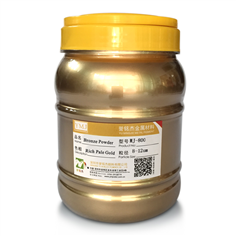 MJ-800 Rich Pale Gold Bronze Powder (8-12um)