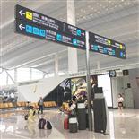 机场指示牌导视灯箱标识牌