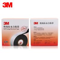 3M J20防水絕緣膠帶 通訊電纜自粘帶 橡膠密封保護10KV高壓電膠布