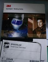 3M 169001 Speedglas 防火星頸圍(02-0690-00) 焊接類