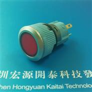 开孔19mm齐塑胶按钮开关 自锁和复位功用 PB19电源标带灯开关按钮 修正