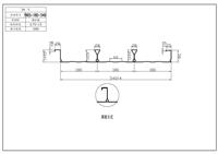 YX65-180-540闭口楼承板