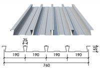YX51-190-760楼承板