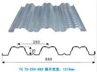 YX75-293-880楼承板