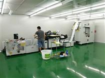 全自動薄膜開關絲印機,高速網印機