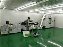 专业制造bobapp下载苹果版薄膜开关网印机、丝印机
