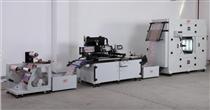 全自動絲印機,全自動印刷機LTA-6080