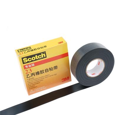 3M scotch 23#乙丙橡胶自粘带