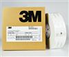 3M 983-10欧标白色车身反光标识55mm*50m  XA010010735