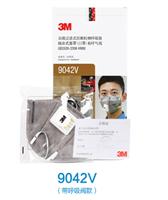 3M 9042V 自吸过滤式防颗粒物口罩