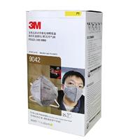 3M 9042有机蒸汽及颗粒物防护口罩 甲醛喷漆异味活性炭