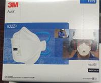 3M 9322+ FFP2颗粒物防尘口罩